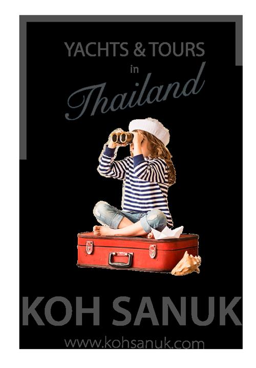 Koh Sanuk logo
